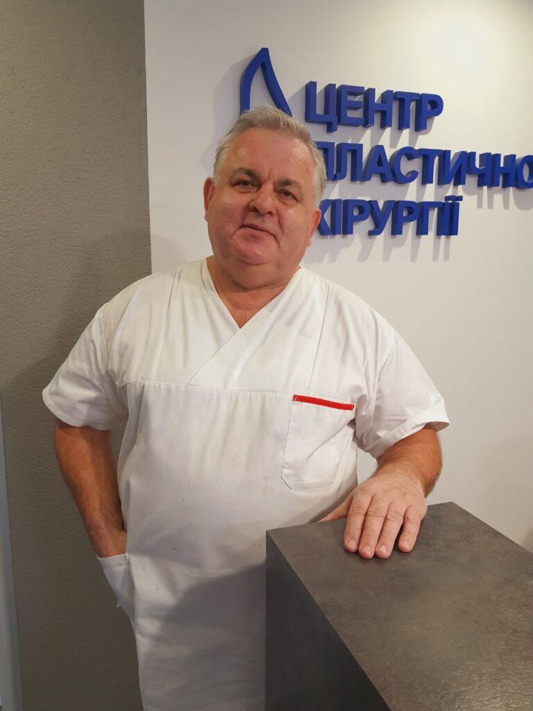 Опіки Львв. Василь Савчин